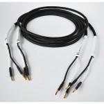 kabel głośnikowy - dc-components ls-2